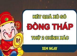 Nhận định KQXS Đồng Tháp 12/4/2021 thứ 2 chuẩn xác