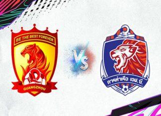 Soi kèo Guangzhou FC vs Port FC, 21h00 ngày 9/7